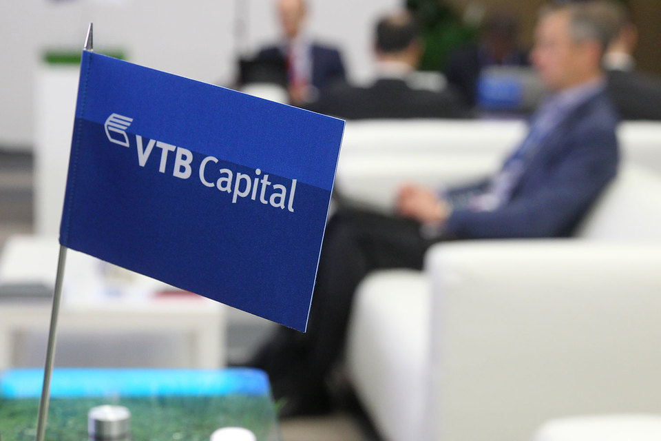 ВТБ Капитал